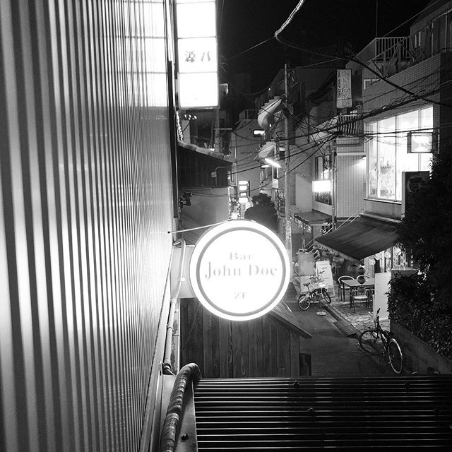 本日も通常営業しております!#bar #johndoe #shimokitazawa #whisky #cocktails #beer #wine #foods #pasta #bourbon #soltydog #nightlife #mixology #bartender #drink #friends #下北沢 #バー #ウィスキー #バーボン #カクテル #ワイン #パスタ #グラタン #山口県 #地ビール #二次会 #デート #貸切 #朝6時本日の下北沢BarJohnDoe